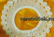 Воротничок Солнышки