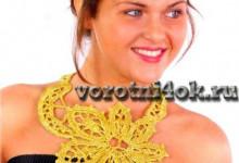 Воротник – колье Золотой цветок
