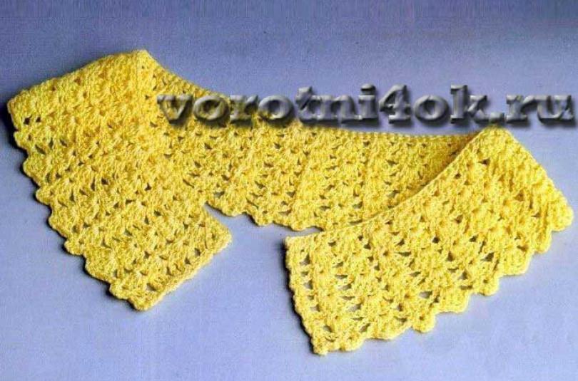 Желтый воротничок