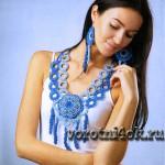 Сине-голубой комплект