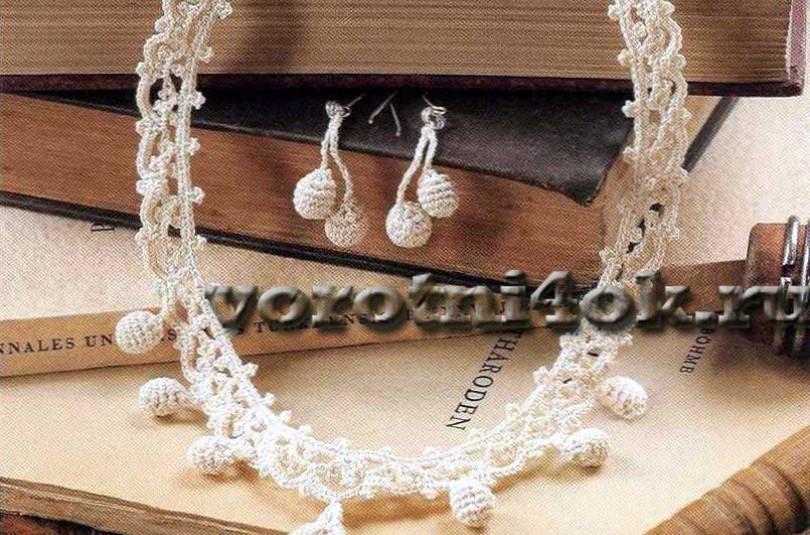 Ожерелье с подвеской и серьги