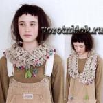 Пышный воротник-шарф